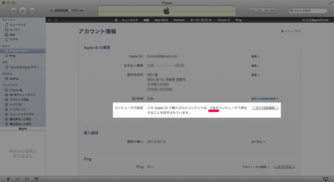 AppleID2