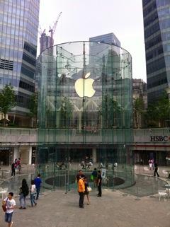 AppleStorePudong