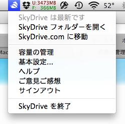 Skydriveformac7